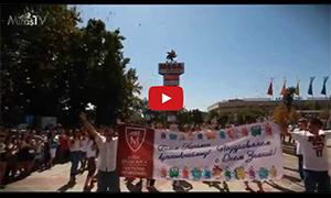 Флешмоб от Университета Мирас 01.09.2012